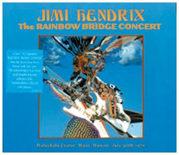 Jimi Hendrix The Star Spangled Banner (Instrumental) cover art