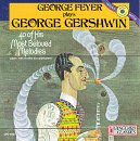 George Gershwin Hangin' Around With You cover art