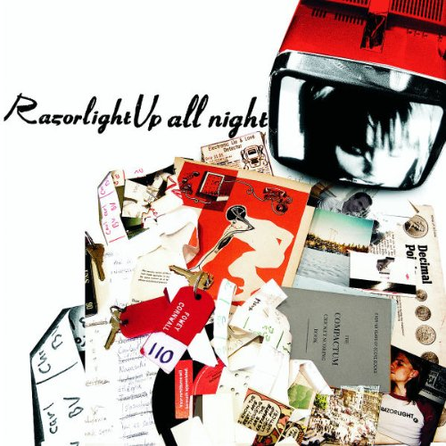 Razorlight Leave Me Alone cover art