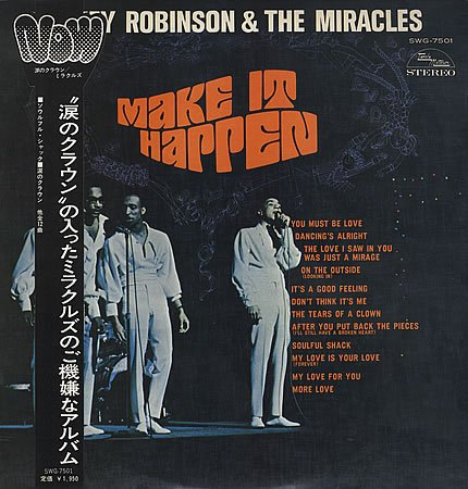 Smokey Robinson & The Miracles More Love cover art