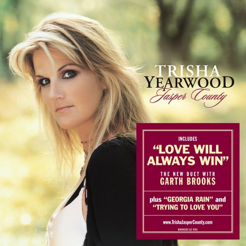 Trisha Yearwood Georgia Rain cover art