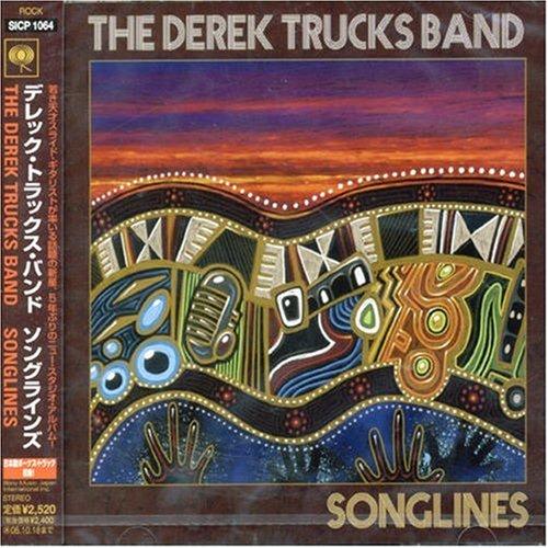 The Derek Trucks Band I'll Find My Way cover art