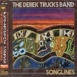 The Derek Trucks Band I'll Find My Way cover art