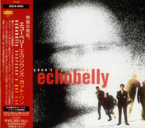 Echobelly I Can't Imagine The World Without Me cover art