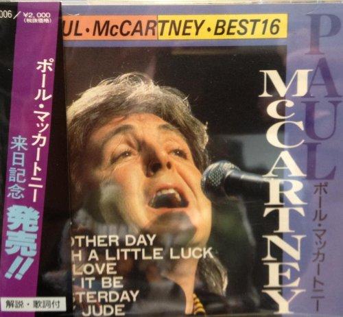 Paul McCartney Rock Show cover art