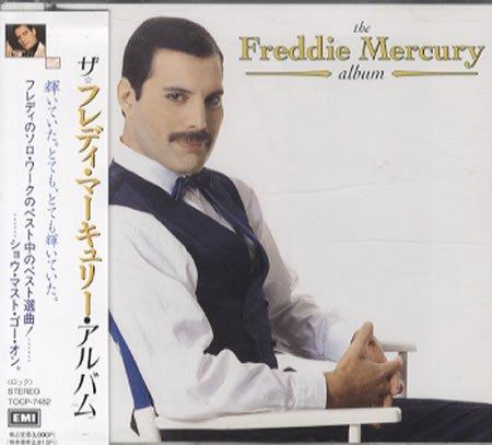 Freddie Mercury The Great Pretender cover art
