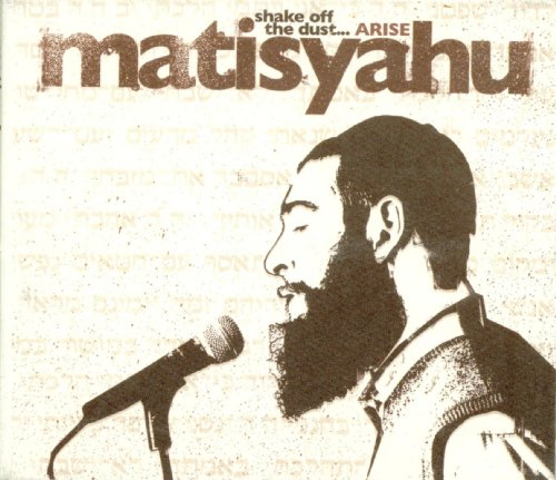 Matisyahu King Without A Crown cover art