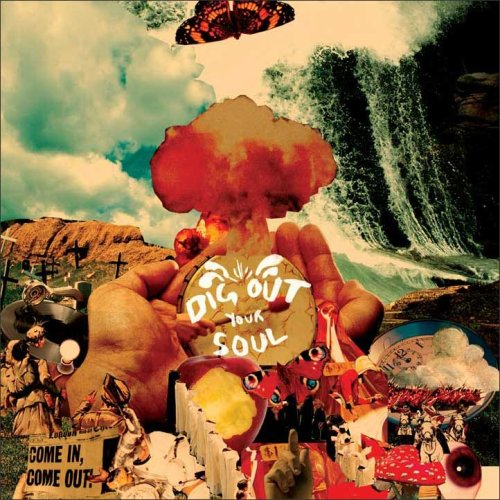 Oasis Lord Don't Slow Me Down cover art