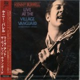 Kenny Burrell Broadway cover art