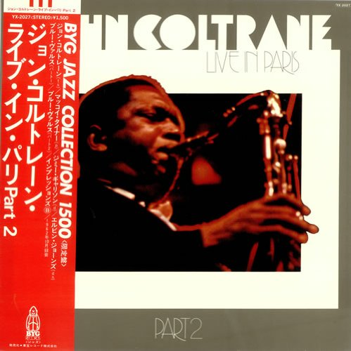 John Coltrane Afro Blue cover art