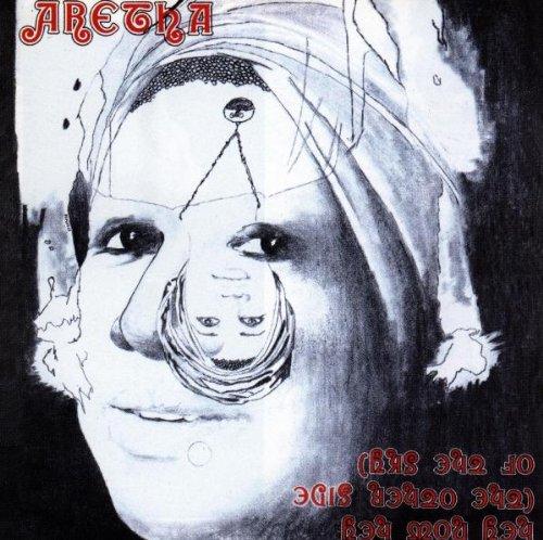 Aretha Franklin Angel cover art