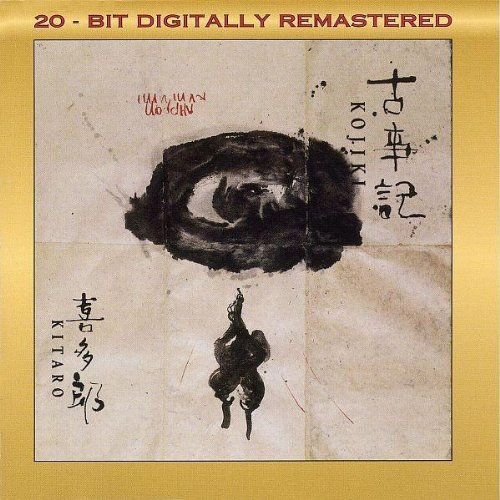 Kitaro Koi cover art