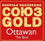 Ottawan D.I.S.C.O. cover art
