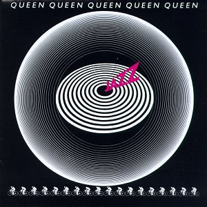 Queen Dreamer's Ball cover art