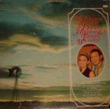 David Houston & Tammy Wynette My Elusive Dreams cover art