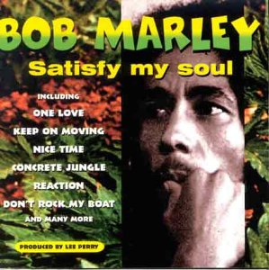 Bob Marley Cry To Me cover art