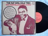 Nat King Cole - You're The Cream In My Coffee