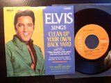 Elvis Presley - Clean Up Your Own Backyard