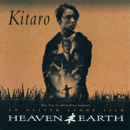 Heaven And Earth (Land Theme)