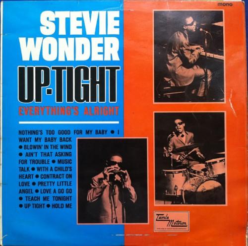 Stevie Wonder Uptight (Everything's Alright) cover art