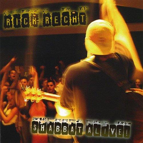 Rick Recht Mi Chamocha cover art
