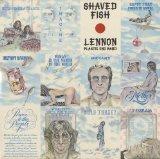 John Lennon - My Mummy's Dead