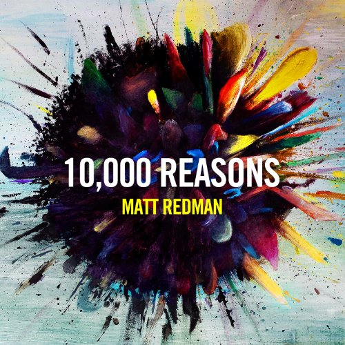 Matt Redman Holy cover art