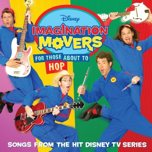 Imagination Movers Sunblock cover art