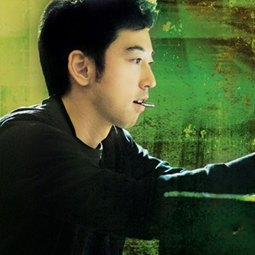Yiruma Chaconne cover art