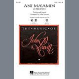 John Leavitt - Ani Ma'amin (I Believe)