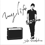 The Beatles - In My Life (arr. Jake Shimabukuro)