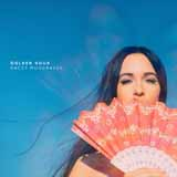 Kacey Musgraves Rainbow cover art