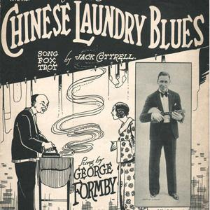 Jack Cottrell Chinese Laundry Blues cover art