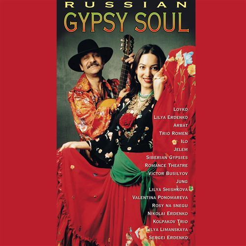 Romance Theater Ivushki cover art