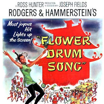 Rodgers & Hammerstein I Enjoy Being A Girl cover art