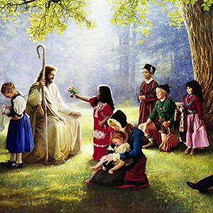 Traditional Praise Him, All Ye Little Children cover art