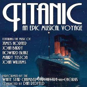 Maury Yeston No Moon (from 'Titanic') cover art
