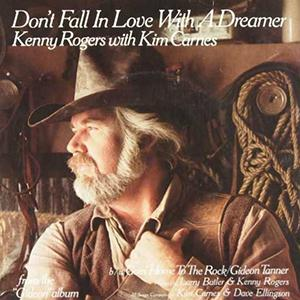Kenny Rogers & Kim Carnes Don't Fall In Love With A Dreamer cover art