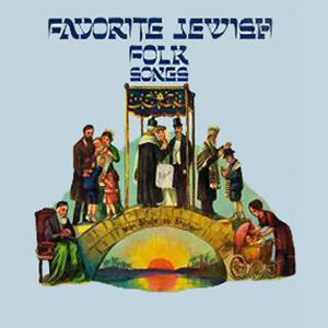 Yiddish Folksong Der Rebbe Elimelech (The Rabbi Elimelech) cover art