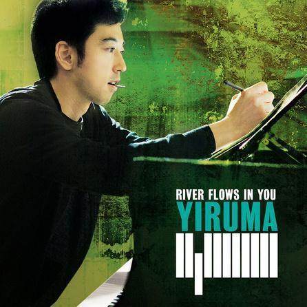 Yiruma River Flows In You l'art de couverture