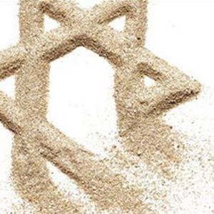 Hebrew Folk Song Mi Y'malel (Who Can Retell?) (arr. Jill Gallina) cover art