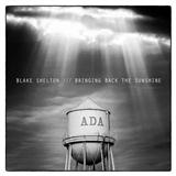 Lonely Tonight (feat. feat. Ashley Monroe)