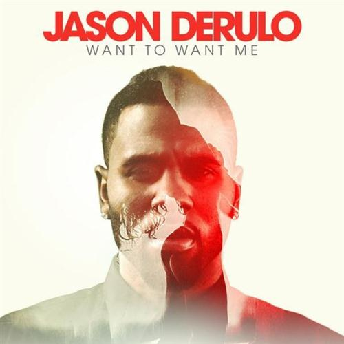 Jason Derulo Want To Want Me cover art