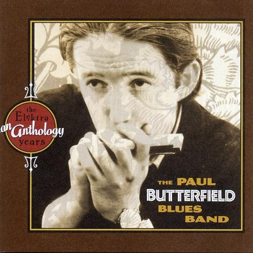 The Paul Butterfield Blues Band Lovin' Cup cover art