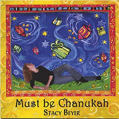 Stacy Beyer Shehecheyanu cover art