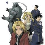 Bratja (Brothers) (from Fullmetal Alchemist) Noter
