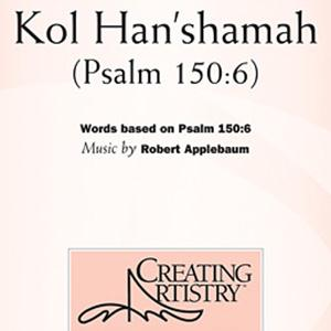 Robert Applebaum Kol Han'shamah cover art