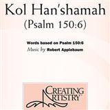 Kol Hanshamah